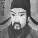 xu shu-wei